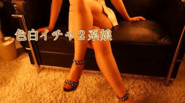 【総額¥7,000-off】ご新規様限定キャンペーン!
