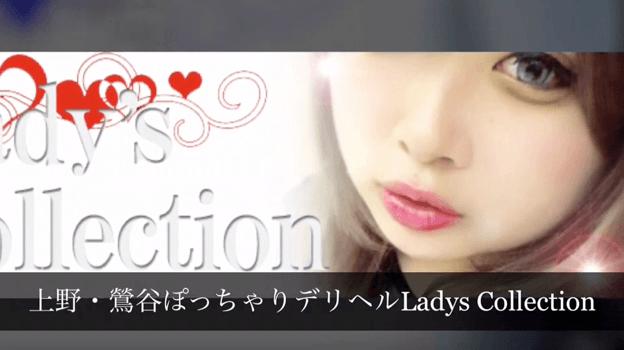 1月レディコレCM動画!!!