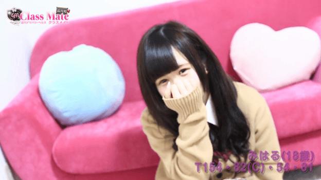 クラスメイト品川校 『みはるちゃん』の動画です♪