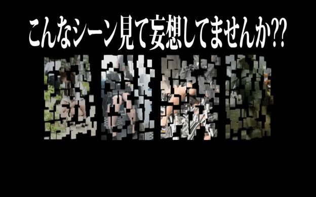手コきゅん紹介動画